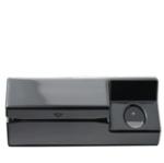 Posiflex, Ридер магнитных карт SD-466Z-3U на 1-3 дорожки, USB
